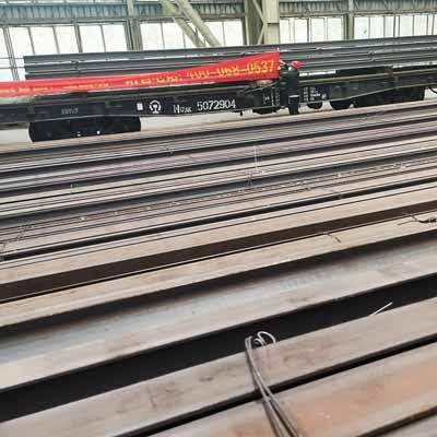 JIS 50PS Steel Rail